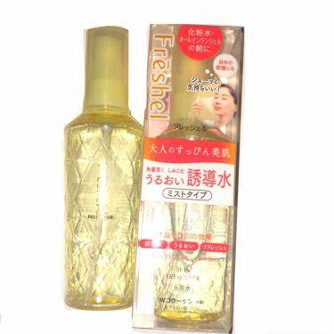 フレッシェルスキンフレッシュナー/KANEBO/化粧水を使ったクチコミ(1枚目)