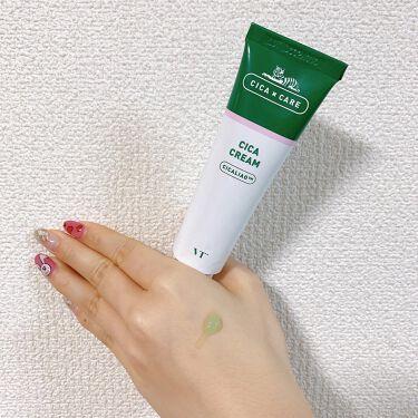 VT CICA クリーム/VT Cosmetics/フェイスクリームを使ったクチコミ(3枚目)