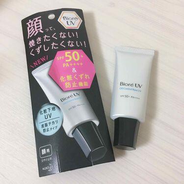 りこ𓇼𓆡𓆉さんの「ビオレビオレUV SPF50+の化粧下地UV 皮脂テカリ防止タイプ<化粧下地>」を含むクチコミ