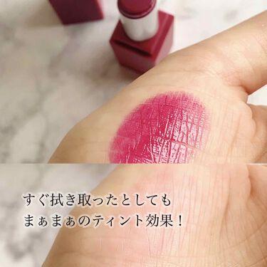 シマリング クリーム アイカラー/SHISEIDO/ジェル・クリームアイシャドウを使ったクチコミ(2枚目)