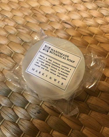 ハンドメイドボタニカルソープ ゼラニウム/イランイラン/MARKS&WEB/ボディ石鹸を使ったクチコミ(1枚目)