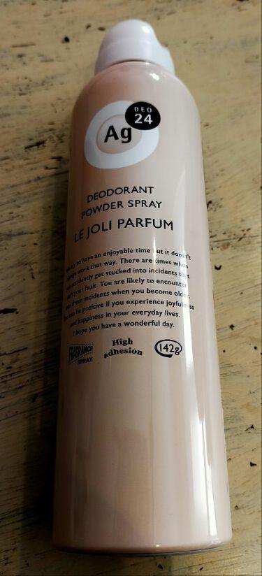 パウダースプレー f (無香料)/エージープラス/デオドラント・制汗剤を使ったクチコミ(1枚目)