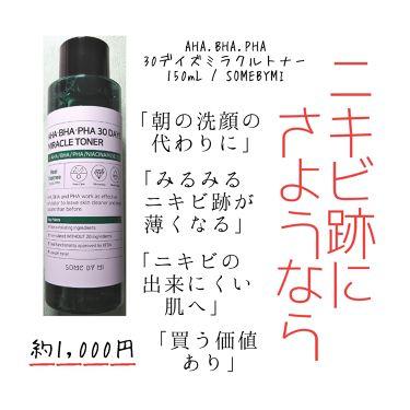 AHA BHA PHA 30Days Miracle Toner/SOME BY MI/化粧水を使ったクチコミ(1枚目)
