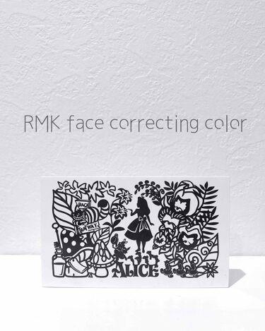 フェイスコレクティングカラー/RMK/プレストパウダーを使ったクチコミ(1枚目)