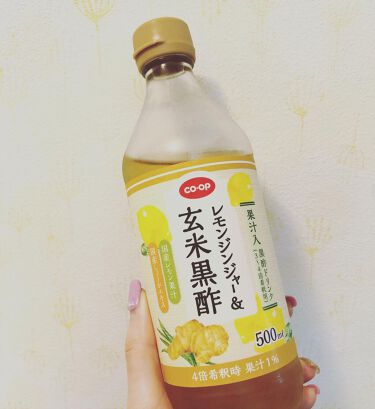 レモンジンジャー&玄米黒酢/コープ/ドリンクを使ったクチコミ(1枚目)