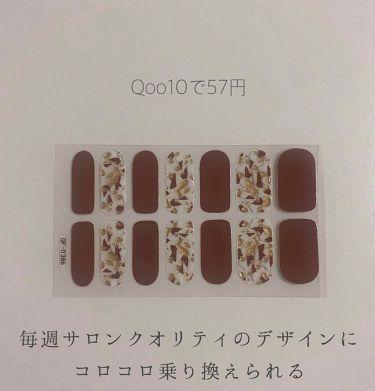 GELATO FACTORY/その他/ネイル用品を使ったクチコミ(3枚目)