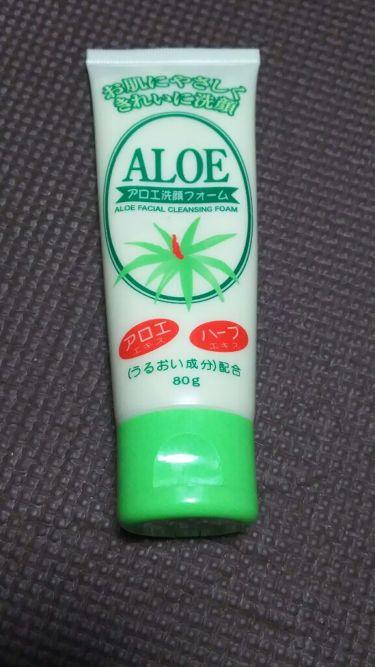 アロエ洗顔フォーム/DAISO/洗顔フォームを使ったクチコミ(2枚目)