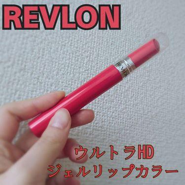 ウルトラ HD ジェル リップカラー/REVLON/口紅を使ったクチコミ(1枚目)