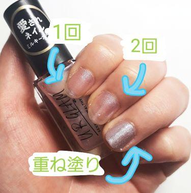 UR GLAM カラーネイルセレクション/DAISO/マニキュアを使ったクチコミ(2枚目)