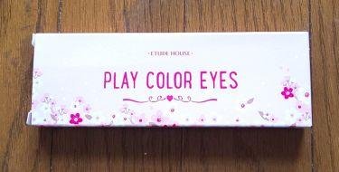 プレイ カラー アイズ チェリーブロッサム/ETUDE HOUSE/パウダーアイシャドウを使ったクチコミ(4枚目)