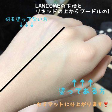 タンイドル ウルトラ ウェア リキッド/LANCOME/リキッドファンデーションを使ったクチコミ(3枚目)