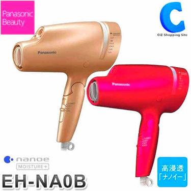ヘアードライヤー ナノケア EH-NA0B/Panasonic/ヘアケアグッズを使ったクチコミ(2枚目)