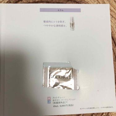 フィトチューン ホワイトニング チューナー/COSME  DECORTE/化粧水を使ったクチコミ(4枚目)