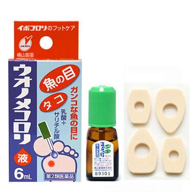 イボコロリ ロングセラー商品「イボコロリ」の効果~知ってますか? イボ・タコ・魚の目の違い