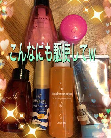 まとめ髪アレンジウォーター/マトメージュ/ヘアスプレー・ヘアミストを使ったクチコミ(1枚目)