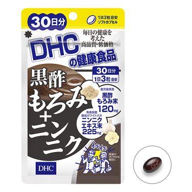 黒酢もろみ+にんにく DHC