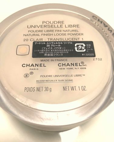 プードゥル ユニヴェルセル リーブル/CHANEL/ルースパウダーを使ったクチコミ(2枚目)