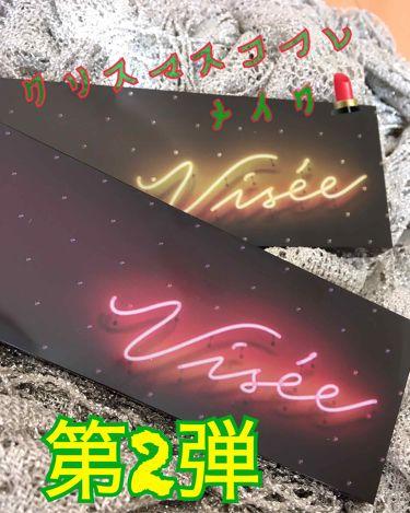 nisino-nさんの「ヴィセグラマラスリッチ アイパレット (クリスマスコフレ 2018)<メイクアップキット>」を含むクチコミ