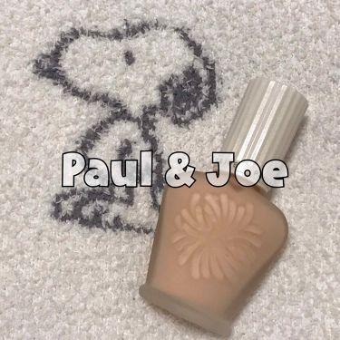 meguさんの「PAUL&JOE BEAUTEプロテクティング ファンデーション プライマー S<化粧下地>」を含むクチコミ