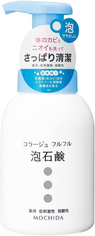 コラージュフルフル 泡石鹸 300ml(水色)
