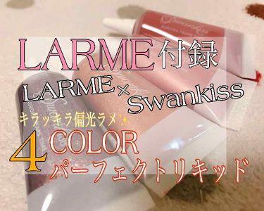 Swankiss LARME 付録 /LARME/メイクアップキットを使ったクチコミ(1枚目)