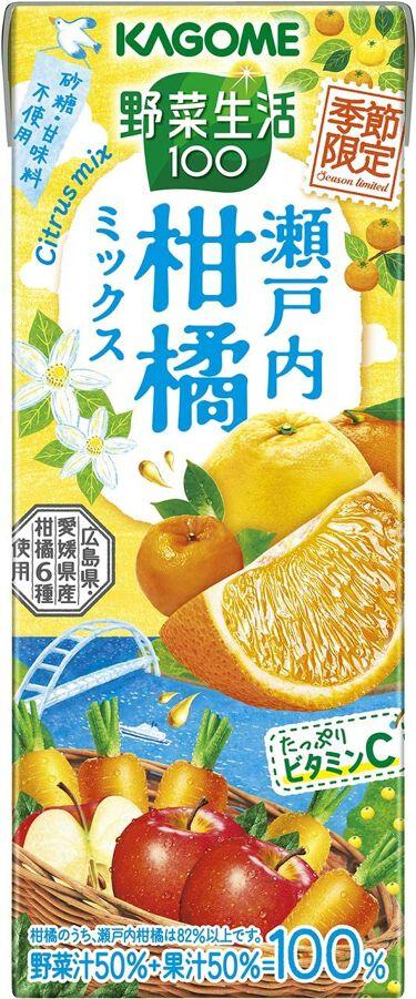 野菜生活100 季節限定瀬戸内柑橘ミックス