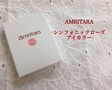 シンフォニック ローズ アイ カラー/AMRITARA(アムリターラ)/パウダーアイシャドウを使ったクチコミ(1枚目)