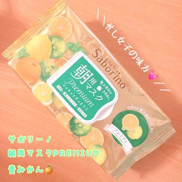 目ざまシート シャキッと果実のクールタイプ/サボリーノ/シートマスク・パックを使ったクチコミ(2枚目)