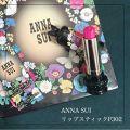 ayaのクチコミ「☆ #ANNA SUI  リップス...」