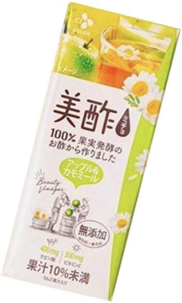 アップル&カモミール 美酢(ミチョ)