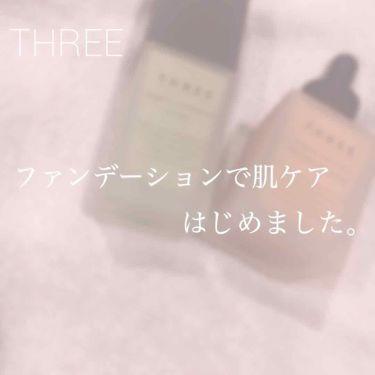 SHIKINAさんの「THREEアンジェリックコンプレクションプライマー<化粧下地>」を含むクチコミ