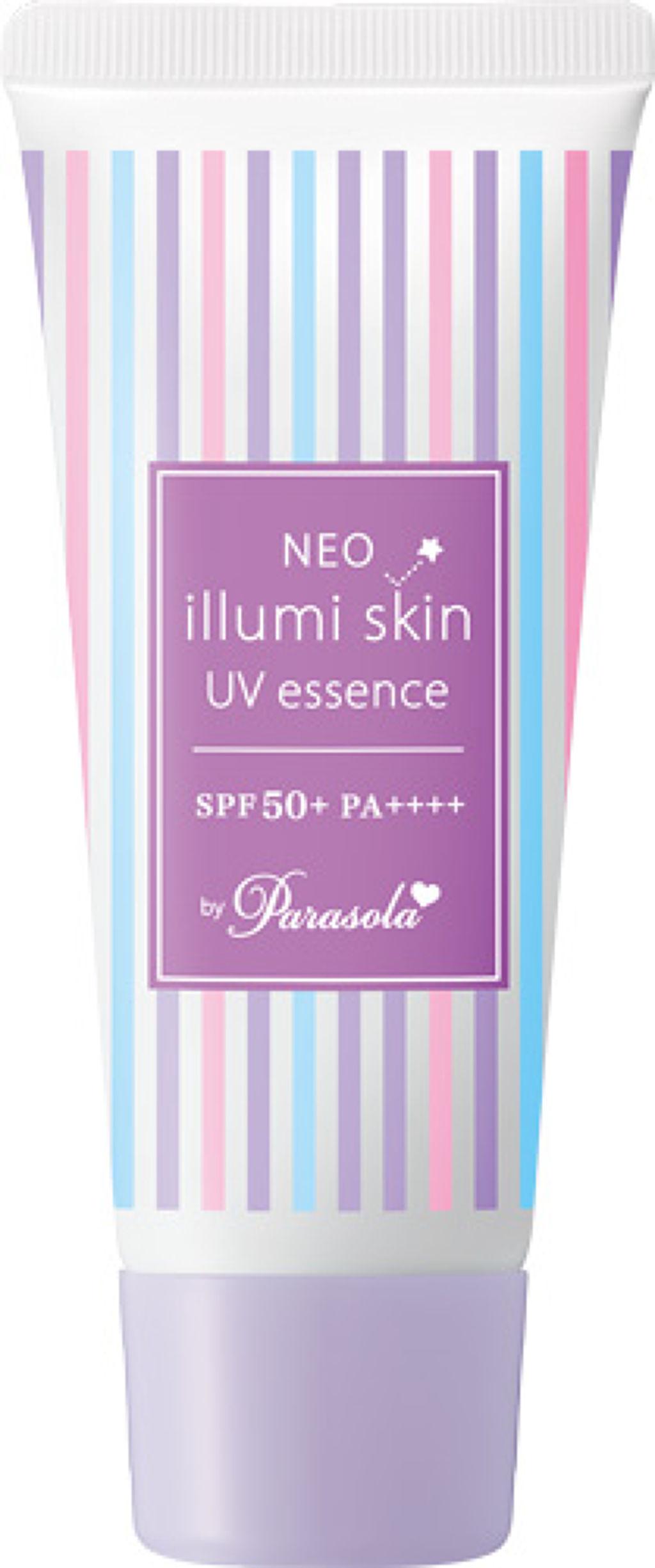 パラソーラ ネオイルミスキン UV エッセンス LV 【ネオイルミ ラベンダー】 パラソーラ