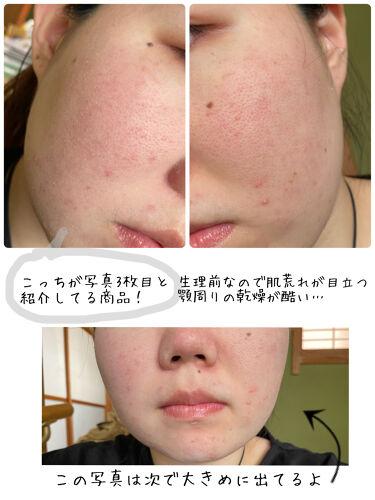 スキンプロテクトベース<皮脂くずれ防止>/プリマヴィスタ/化粧下地を使ったクチコミ(4枚目)