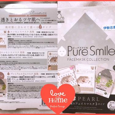 真珠エキス/Pure Smile/シートマスク・パックを使ったクチコミ(2枚目)