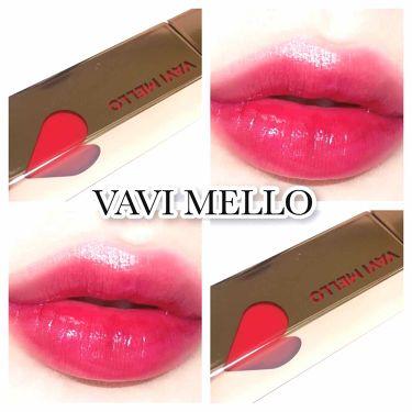 のんさんの「VAVI MELLO(バビメロ)ハートウィンドウリップティントオイルタイプ<リップグロス>」を含むクチコミ
