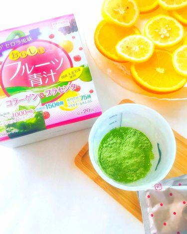 おいしいフルーツ青汁/その他/ドリンクを使ったクチコミ(2枚目)