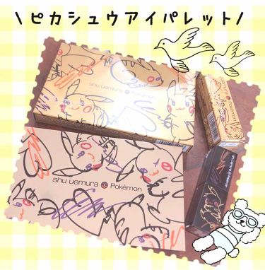 ピカシュウ アイ パレット‐サンダーショック/shu uemura/パウダーアイシャドウを使ったクチコミ(1枚目)