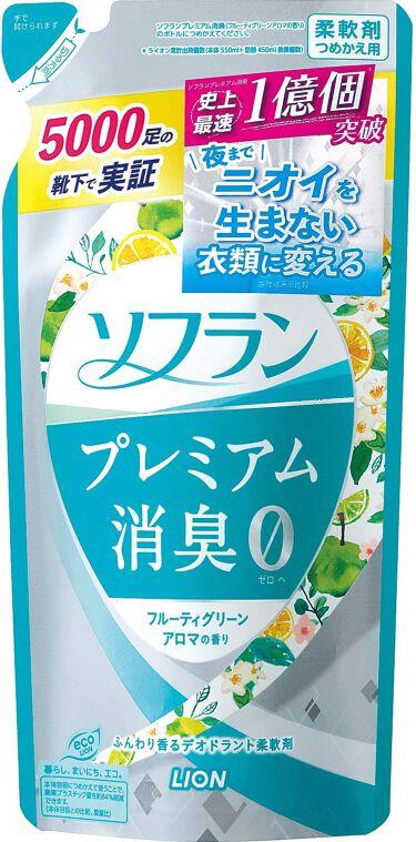 プレミアム消臭 フルーティグリーンアロマの香り つめかえ用