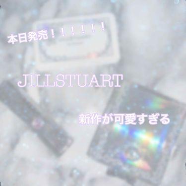 リップブロッサム シャイニーサテン/JILL STUART/口紅を使ったクチコミ(1枚目)