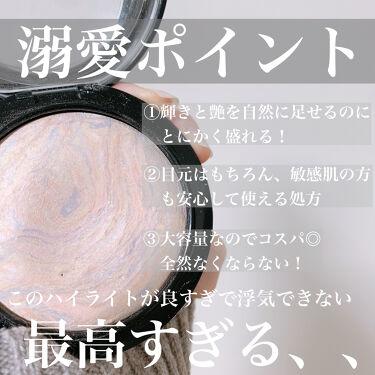 ミネラライズ スキンフィニッシュ/M・A・C/ハイライトを使ったクチコミ(2枚目)