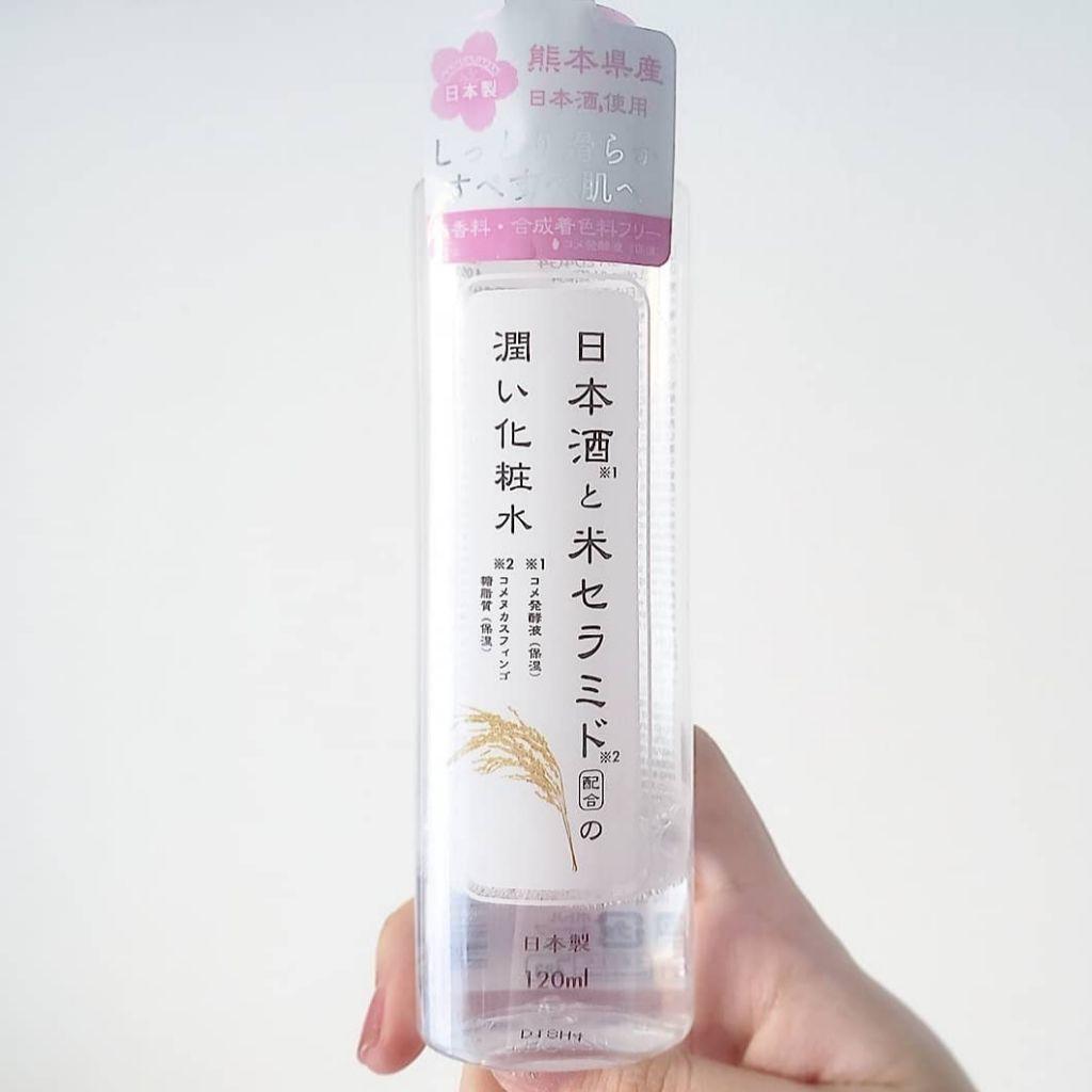 ¥110あったら何する?試してみたいDAISOの化粧水や美容液11選