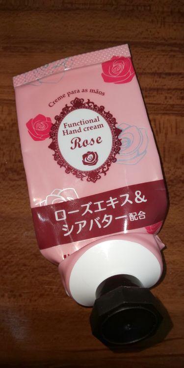 ハンドクリーム/DAISO/ハンドクリーム・ケアを使ったクチコミ(1枚目)