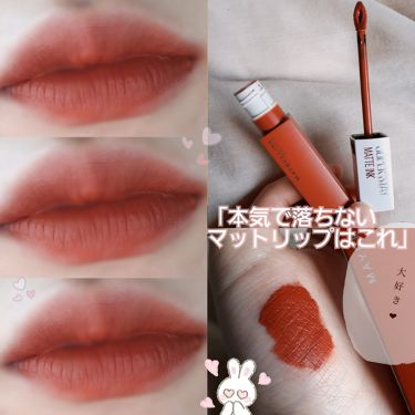 SPステイ マットインク/MAYBELLINE NEW YORK/口紅 by 𝙼𝚊𝚜𝚢𝚞