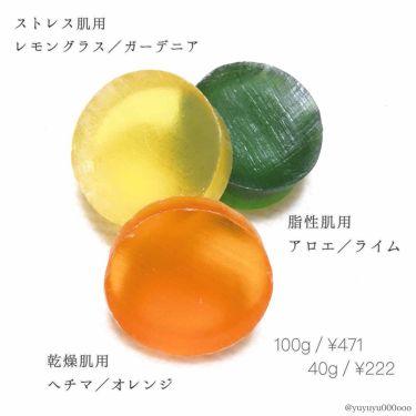 ハンドメイドボタニカルソープ レモングラス/ガーデニア/MARKS&WEB/ボディ石鹸を使ったクチコミ(1枚目)