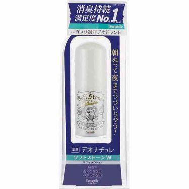 デオナチュレ ソフトストーン/デオナチュレ/デオドラント・制汗剤を使ったクチコミ(2枚目)