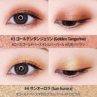 【公式】touch in SOL on LIPS 「鮮やかに発色して自由自在にアレンジ可能なMetallistSp..」(3枚目)