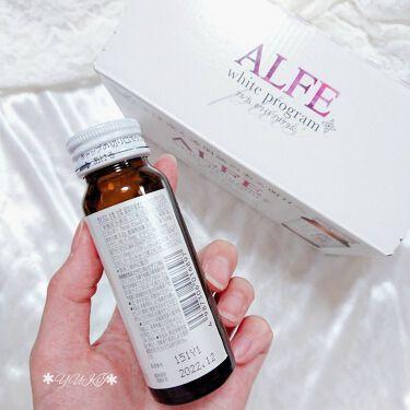 アルフェ ホワイトプログラム/大正製薬/ドリンクを使ったクチコミ(3枚目)