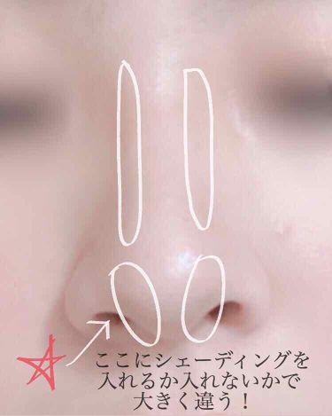 鼻クリップ/ロフトファクトリー/その他を使ったクチコミ(2枚目)