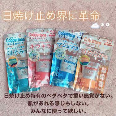 コパトーン キレイ魅せUV キラキラ肌/コパトーン/日焼け止め・UVケアを使ったクチコミ(1枚目)