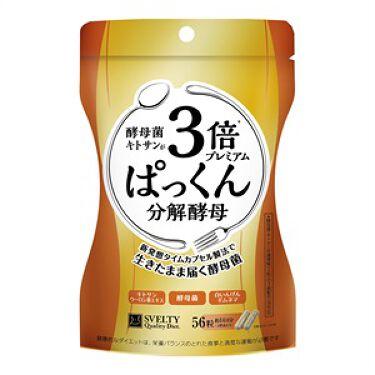 3倍ぱっくん分解酵母プレミアム スベルティ(イムノス)